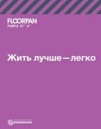 Фиолетовый каталог